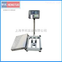 150kg带打印小票功能的电子秤 不锈钢秤台防水型 广州60公斤带打印电子台秤