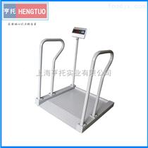 DCS-HT-LY血透轮椅秤,医疗血透轮椅秤