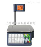 上海電子條碼秤價格 超市條碼秤怎么換紙