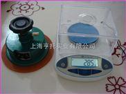 500g/0.01g面料克重仪 布料取样刀 纺织圆盘取样器