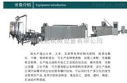 预糊化淀粉生产线劳粘粉生产设备粘性玉米粉生产线