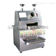 旭众厂家直销台式甘蔗榨汁机不锈钢多用途全自动小型甘蔗压汁机