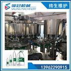CGF18-18-6瓶装水灌装机