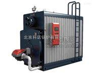 市辖区工业锅炉冷凝锅炉优质现货供应
