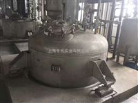 食品厂搅拌罐2吨称重模块 宜昌3T反应釜不锈钢称重模块
