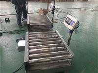 流水线50kg动力带调速滚轮电子称 超重报警动力滚筒电子秤