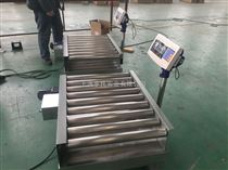 TCS-HT-G流水线50kg动力带调速滚轮电子称 超重报警动力滚筒电子秤