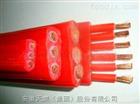 YGC-2*16硅胶电缆