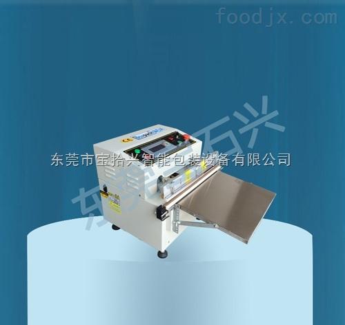 BSX450台式电动真空机 联系方式:18002857685