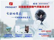 高效率燃气锅炉|家用燃气锅炉|家用采暖锅炉|普华供