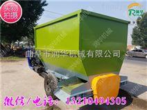 电动三轮式撒料车 牛羊马草调料撒料车价格