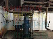 蒸汽水疏水自动加压系统