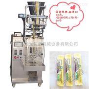 全自动奶茶粉颗粒包装机