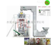 东莞米乐包装机械设备有限公司供应膨化食品包装机信得过品牌