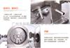 WN-300+厂家供应低温粉碎机,全能灵芝打粉机!