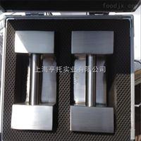 20kg提手砝码锁型 304不锈钢型砝码 实验室25公斤标准砝码