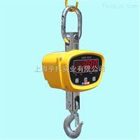 300kg电子吊秤价格 500公斤小量程电子吊称