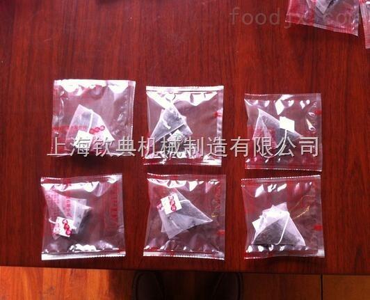 尼龙袋泡茶平包包装机生产厂家