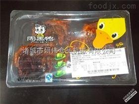 卤味鸭气调保鲜包装机