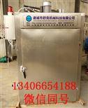 XYZ100台湾烤肠烟熏设备制造商