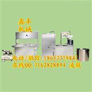 黑龙江全自动豆腐机一般多少钱 全自动豆腐机械设备 鑫丰厂家直销