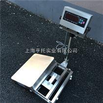 TCS-HT-A武汉100kg不锈钢耐腐蚀台秤 咸宁150公斤防水电子台称价格