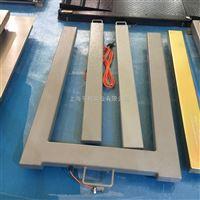 北京1000kgU型电子磅秤 2吨U型电子称 便携式U型秤