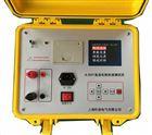 厂家直销TCR-2A直流电阻测试仪