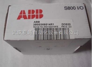 DI810DI810(ABB价格)DI810