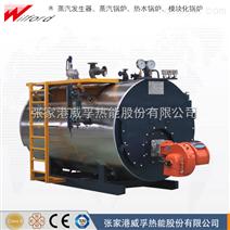 不銹鋼臥式燃氣蒸汽鍋爐