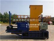 玉米芯粉碎压块机 秸秆燃料压块机