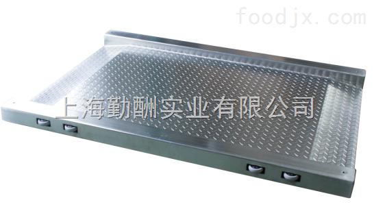 1000kg小地磅(1.2*1.2)不锈钢单层双层电子地磅