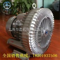 工程专用高压鼓风机,全风高压鼓风机,上料设备专用高压鼓风机