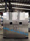 RH-DW-003T低温小型烘房