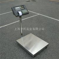 150kg計數電子台秤 60kg電子計數台秤不鏽鋼防水型