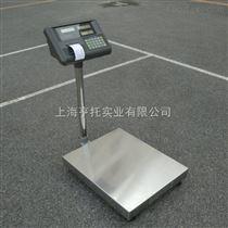 TCS-HT-B150kg计数电子台秤 60kg电子计数台秤不锈钢防水型