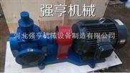 YCB不銹鋼圓弧齒輪泵具有效率、噪聲低,并具有良好的節能效果