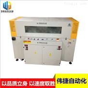 汕头伟捷厂直销全自动热收缩炉机 封切热收缩机 自动POF膜收缩机
