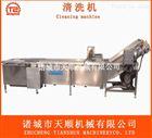 TSXQ-30天麻浸泡清洗机