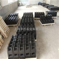 M1等级25kg铸铁砝码 广州20KG电梯锁型砝码