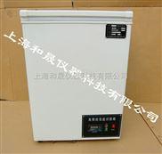 -40℃低温试验箱
