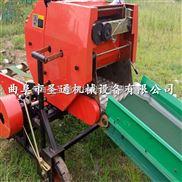 全自动草料打捆机 青贮玉米秸秆打包机