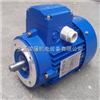 MS6314MS6314(0.12KW)-中研紫光电机