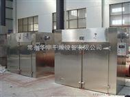 供应热风循环烘箱