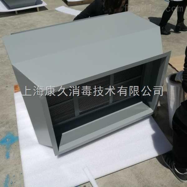 食品厂中央空调消毒净化装置