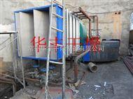 化工有机污泥桨叶干燥机