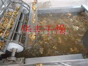 生姜片专用脱水烘干机