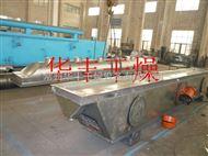 ZLG工业盐专用干燥机