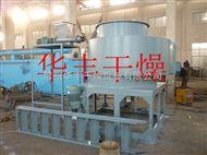 XZG柠檬酸钙专用旋转闪蒸干燥机