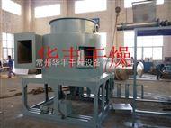 XZG白碳黑烘干设备